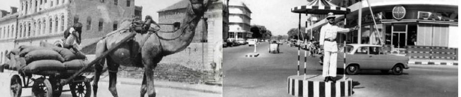Old Karachi Photos | Good Old Karachi