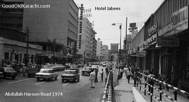 AbdullahHaroonRoad1974Tag