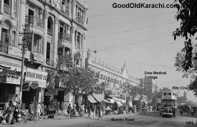 BunderRoadGariKhataKhanShoe1952