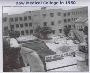 DowGate1950s