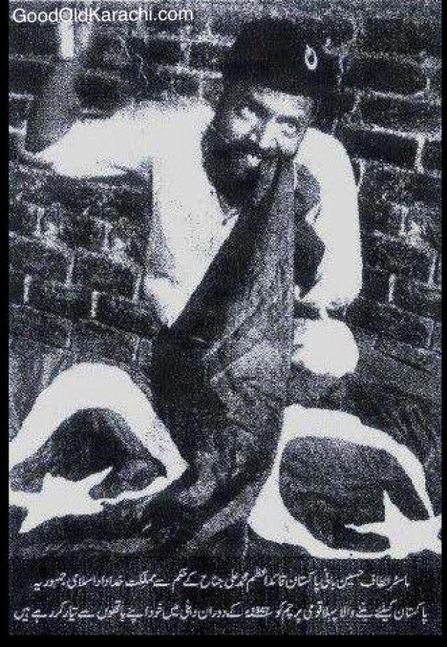 HussainAltafMasterFlag1947