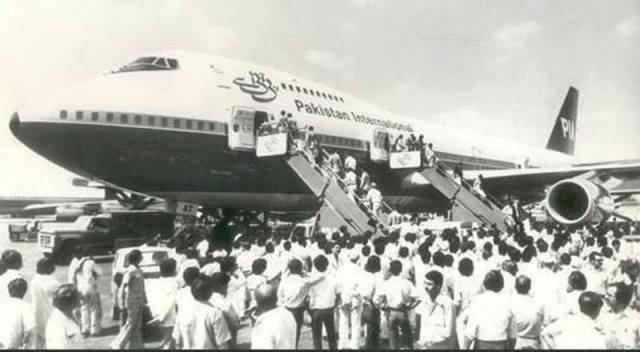 PIAAtAirportTarmac1954
