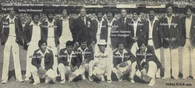 CricketTeamMeninTagB