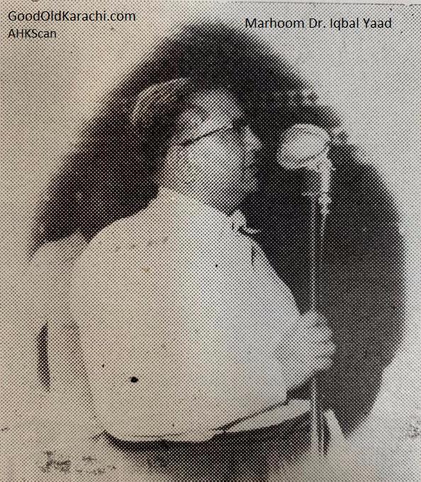 YaadIqbal