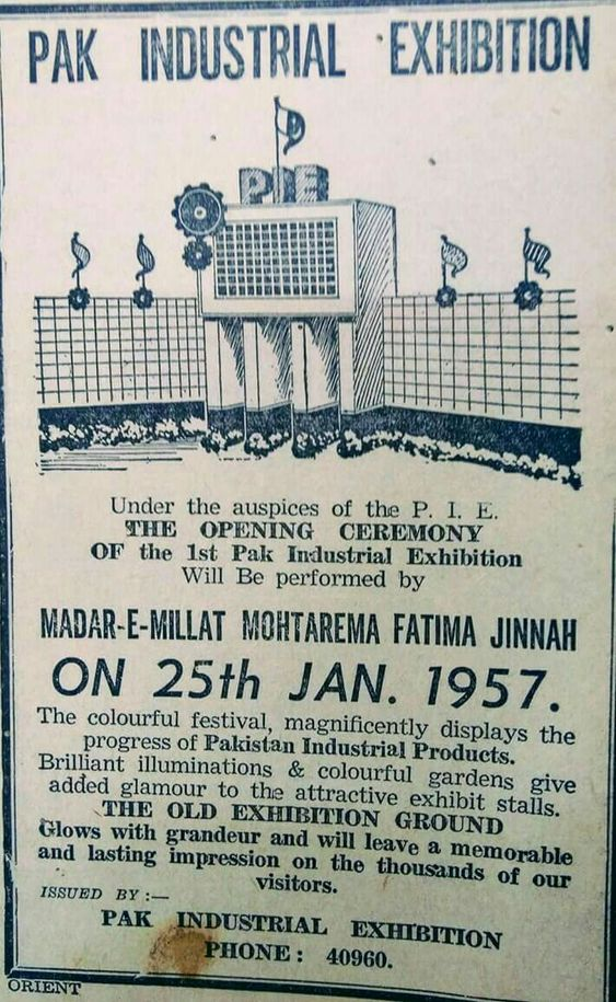 AdPakIndustrialExhibition1957