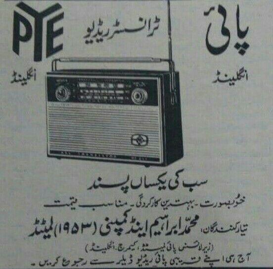 AdPyeRadio