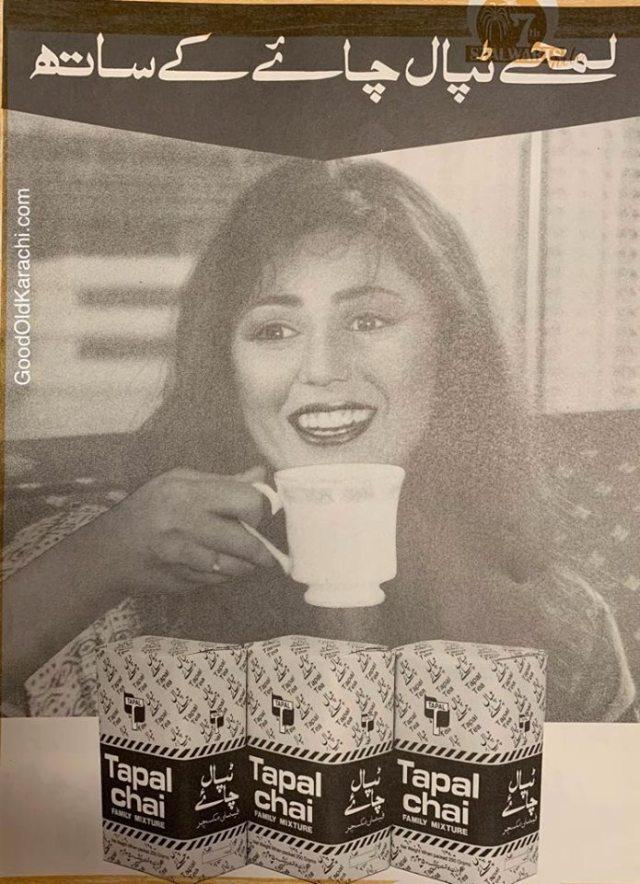 AdTapalTeas1995