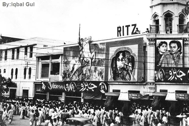 Pic 11 - Ritz Cinema