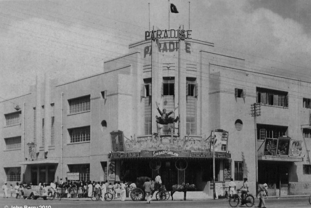 Pic 2 - Paradise Cinema