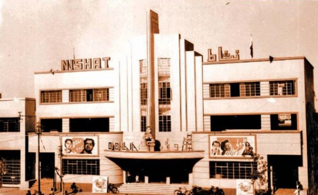 Pic 5 - Nishat Cinema
