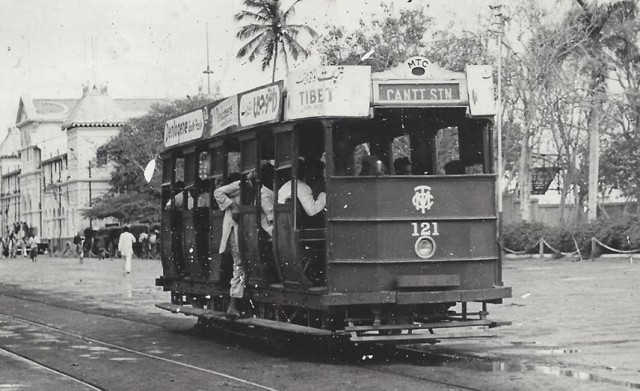 1950 - Tram to Cantt