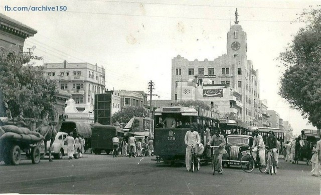1960 - Qamar House - Trams