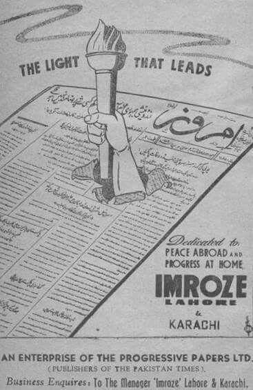 AdImrozeNewspaper