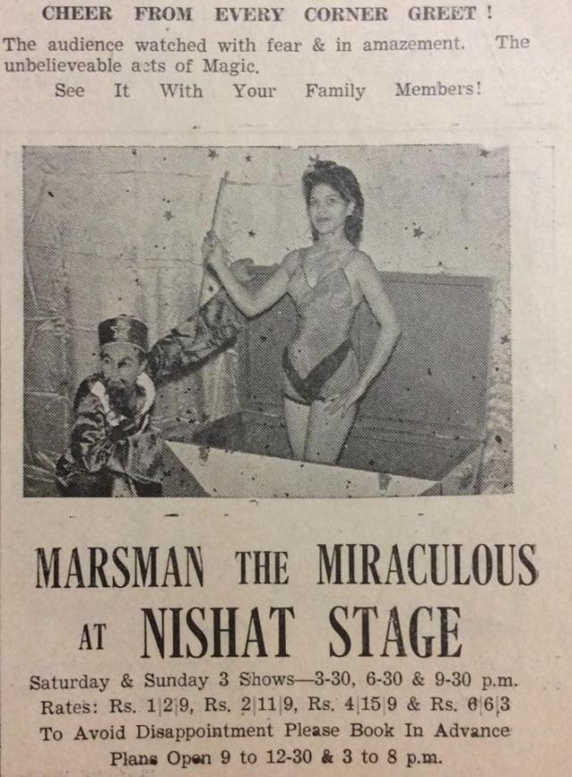 AdMagicianSHow1958
