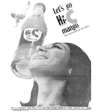 AdvertisementHICMango