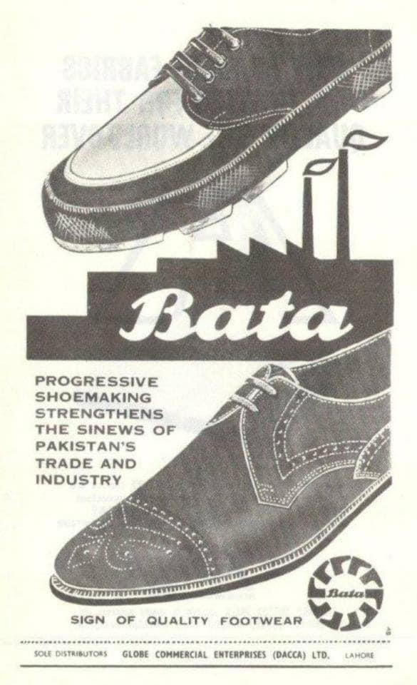 AdvertisementsBata