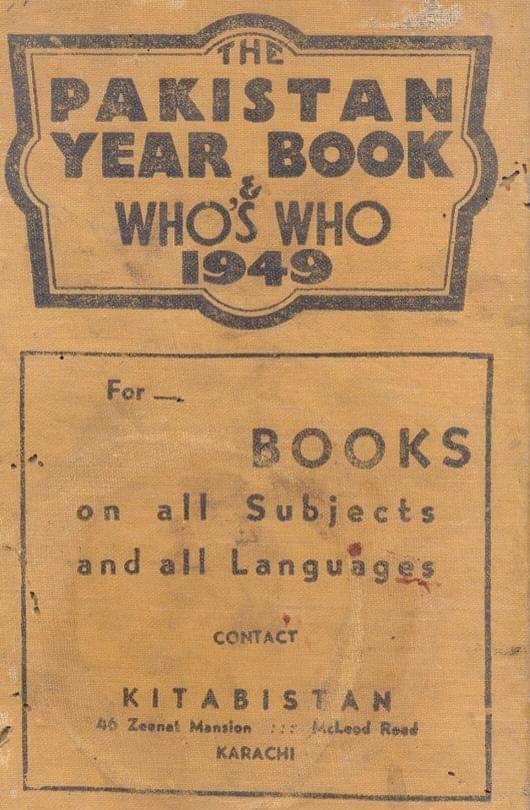 BookPakistanYearBook1