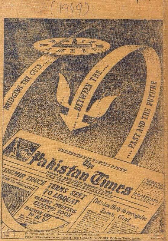 BookPakistanYearBook2
