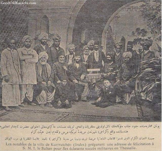 MuslimsTurkey1897