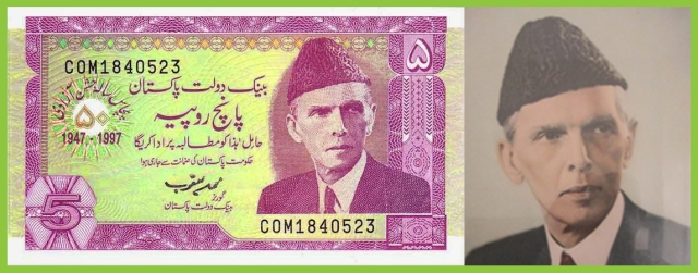 Pak Currency Note - 1947 to 1997 + Original