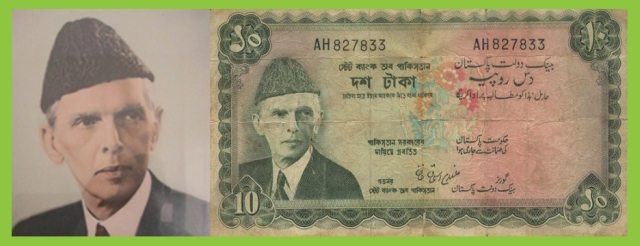 Pak Currency Note - Urdu & Bengali + Original (1)