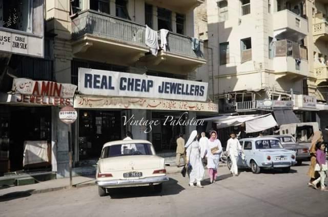 RealCheapJewellers1969
