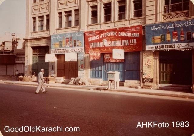SadhanaAusadhalaya1983