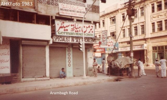 AramBaghRoadFrereRoad1983